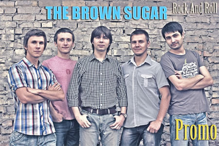 Кавер группа Brown Sugar