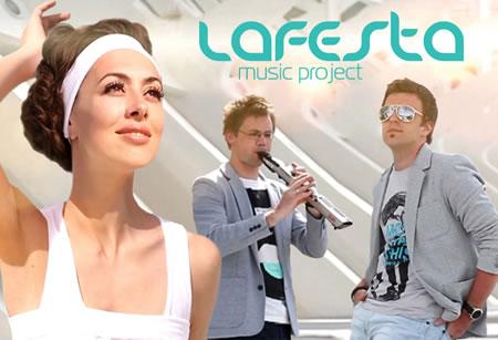 музыканты на свадьбу, свадебные музыканты в Киеве