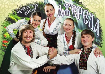 музыканты на свадьбу Киев дорого